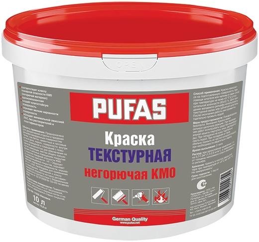 Пуфас КМО краска текстурная негорючая (10 л) белая RAL 9003