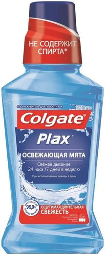 Колгейт Plax Освежающая Мята ополаскиватель для полости рта (250 мл)