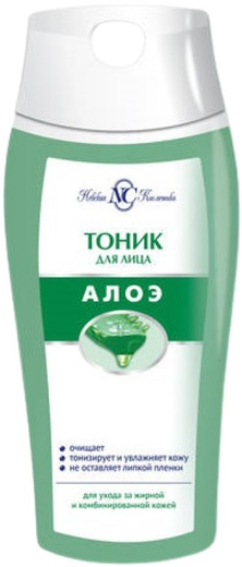 Невская Косметика Aloe тоник для жирной и комбинированной кожи лица (200 мл)