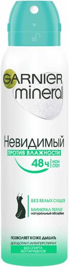 Garnier Mineral Невидимый против Влажности дезодорант-антиперспирант для женщин аэрозоль (150 мл)