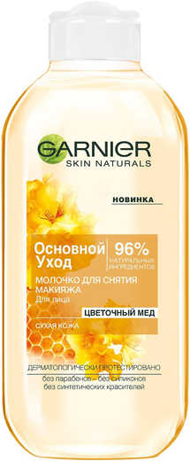 Garnier Skin Naturals Основной Уход Цветочный Мед молочко для снятия макияжа для сухой кожи лица (200 мл)