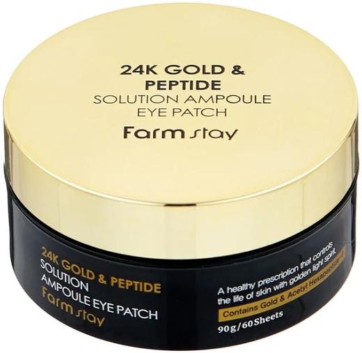 Farmstay 24K Gold & Peptide Solution Ampoule Eye Patch патчи гидрогелевые для глаз золотом и пептидами