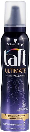 Тафт Ultimate пена для волос экстремальная фиксация (150 мл)