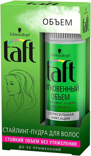 Тафт Мгновенный Объем стайлинг-пудра для волос сверхсильной фиксации