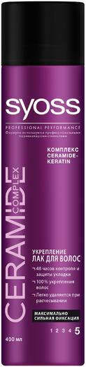Syoss Professional Performance Ceramide Complex лак для волос максимально сильной фиксации (400 мл)