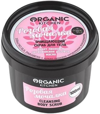 Organic Shop Organic Kitchen Розовая Мочалка скраб для тела очищающий (100 мл)