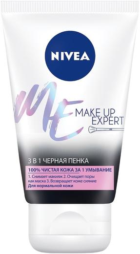 Нивея Make Up Expert 3 в 1 черная пенка для нормальной кожи (100 мл)