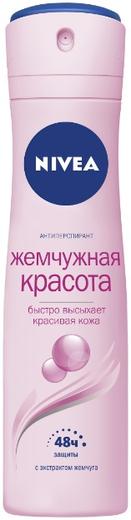 Нивея Жемчужная Красота антиперспирант спрей с экстрактом жемчуга (150 мл)