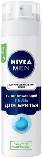 Нивея Men Успокаивающий гель для бритья чувствительной кожи