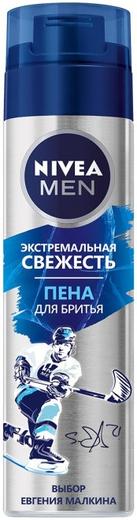 Нивея Men Экстремальная Свежесть пена для бритья