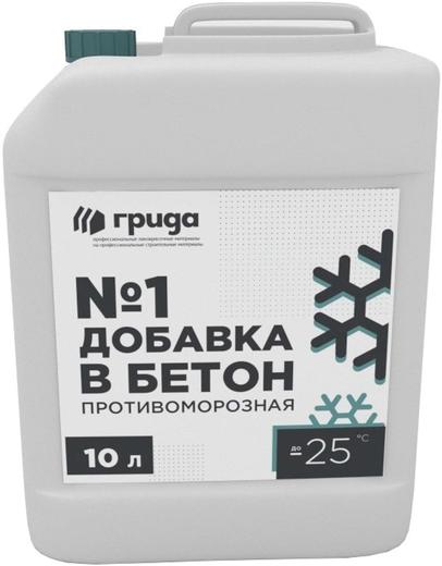 Грида №1 добавка в бетон противоморозная (10 л)
