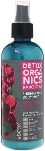 Natura Siberica Detox Organics Kamchatka Teddy Bear Hugs молочко-спрей для тела