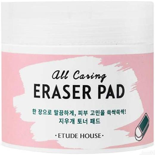 Etude House All Caring Eraser Pad диски очищающие тонизирующие (110 мл)