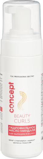 Concept Beauty Curls гидрофильное масло миндаля для вьющихся волос