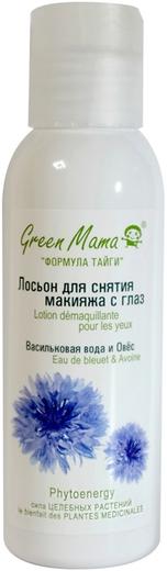Green Mama Васильковая Вода и Овес лосьон для снятия макияжа с глаз (100 мл)