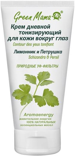 Green Mama Лимонник и Петрушка крем дневной тонизирующий для кожи вокруг глаз (50 мл)