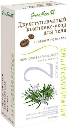 Green Mama Кофеин и Розмарин комплекс-уход двухступенчатый антицеллюлитный для тела