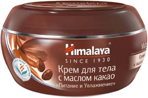 Himalaya Питание и Увлажнение крем для тела с маслом какао (50 мл)