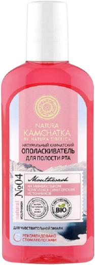 Natura Siberica Natura Kamchatka № 04 для Чувствительной Эмали ополаскиватель для полости рта натуральный камчатский (250 мл)