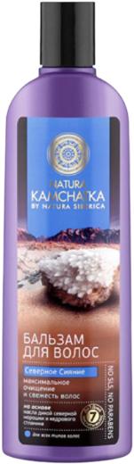 Natura Siberica Natura Kamchatka Северное Сияние бальзам для всех типов волос (280 мл)