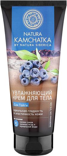 Natura Siberica Natura Kamchatka Сок Тайги крем для тела увлажняющий (200 мл)
