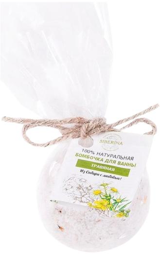 Siberina Травяная натуральная бомбочка для ванны (80 г)