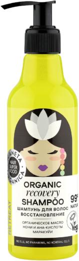 Планета Органика Hair Super Food Восстановление Органическое Масло Нони шампунь для волос (250 мл)