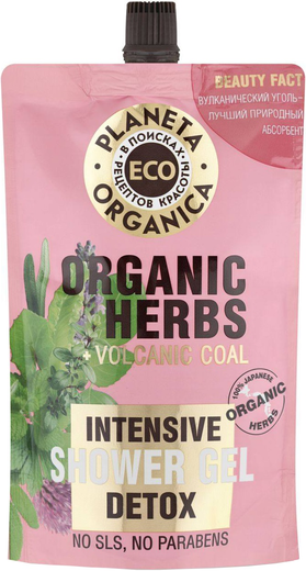 Планета Органика Eco Organic Herbs+Volcanic Coal Детокс гель для душа интенсивный (200 мл)