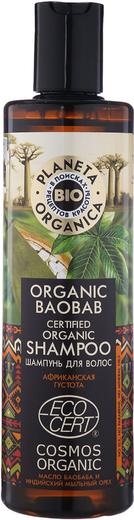 Планета Органика Bio Organic Baobab Масло Баобаба шампунь для волос органический (280 мл)