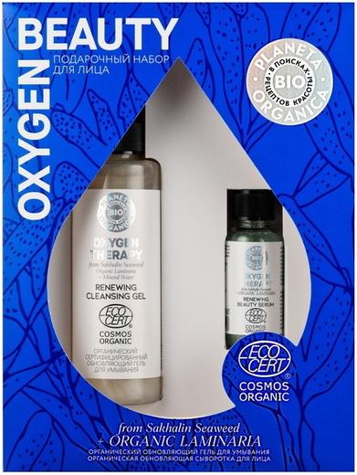 Планета Органика Bio Oxygen Beauty набор (сыворотка для лица + гель для умывания 1 флакон (сыворотка) * 50 мл + 1 флакон с дозатором (гель) * 150 мл)
