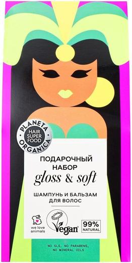 Планета Органика Hair Super Food Gloss Soft подарочный набор (шампунь и бальзам для волос)