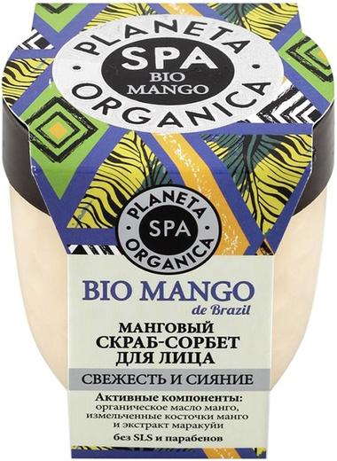 Планета Органика Spa Bio Mango Свежесть и Сияние скраб-сорбет для лица манговый (50 мл)