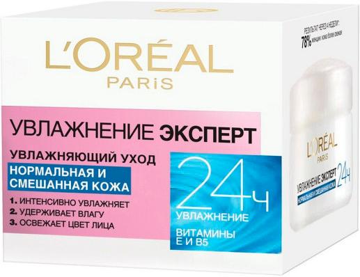 Лореаль Увлажнение Эксперт Витамины E и B5 уход увлажняющий для нормальной и смешанной кожи лица (50 мл)