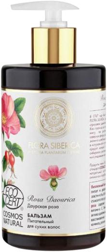 Natura Siberica Flora Siberica Даурская Роза Питательный бальзам для сухих волос (480 мл)