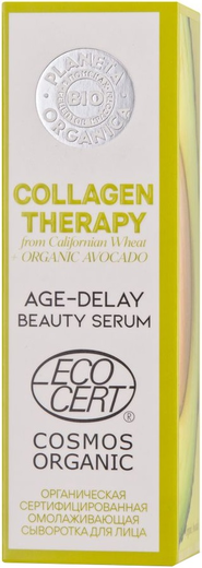 Планета Органика Bio Collagen Therapy+Organic Avocado сыворотка для лица омолаживающая (30 мл)