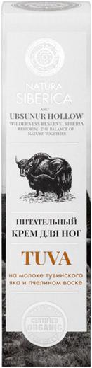 Natura Siberica Tuva Питательный крем для ног (75 мл)