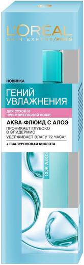 Лореаль Гений Увлажнения Сок Алоэ+Гиалуроновая Кислота аква-флюид для сухой и чувствительной кожи лица