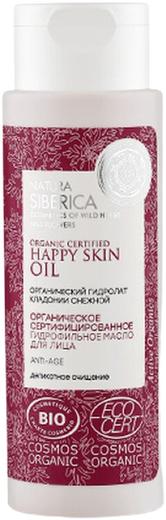 Natura Siberica Anti-Age Органический Гидролат Кладонии Снежной гидрофильное масло для лица (150 мл)
