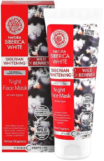 Natura Siberica White Siberian Whitening & Wild Berries Отбеливающая маска для лица ночная (75 мл)