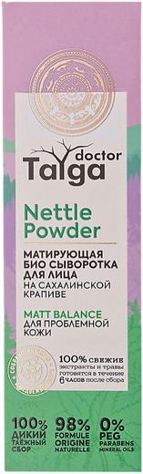 Natura Siberica Doctor Taiga Nettle Powder Matt Balance Матирующая био сыворотка для проблемной кожи лица (30 мл)