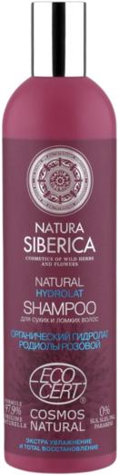 Natura Siberica Органический Гидролат Родиолы Розовой шампунь для сухих и ломких волос натуральный (400 мл)