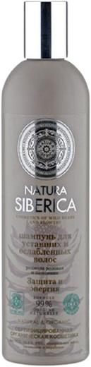 Natura Siberica Родиола Розовая и Лимонник Защита и Энергия шампунь для уставших и ослабленных волос (400 мл)