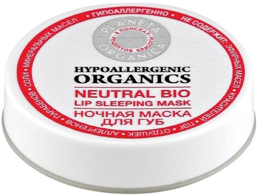 Планета Органика Pure Hypoallergenic Organics Питание и Восстановление ночная маска для губ (32 г)