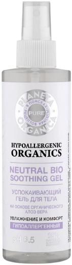Планета Органика Pure Hypoallergenic Organics Увлажнение и Комфорт гель для тела гипоаллергенный успокаивающий (200 мл)