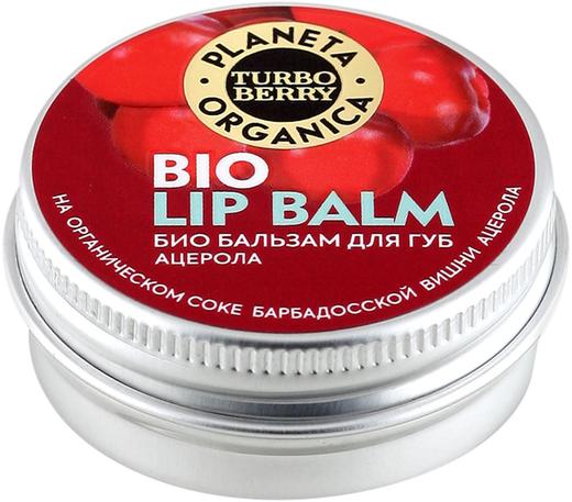 Планета Органика Turbo Berry Вишня Ацерола био бальзам для губ (15 мл)
