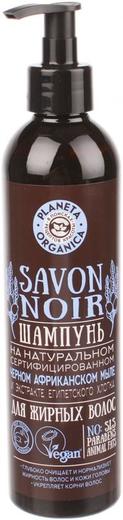 Планета Органика Savon Noir на Натуральном Черном Африканском Мыле и Экстракте Египетского Хлопка шампунь для жирных волос (400 мл)
