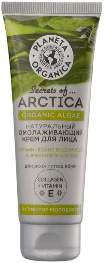 Планета Органика Secrets of Arctica Organic Algae Активатор Молодости крем для всех типов кожи лица натуральный омолаживающий (75 мл)