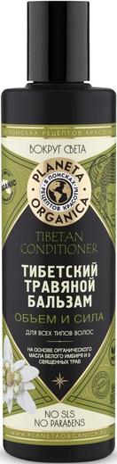 Планета Органика Вокруг Света Объем и Сила бальзам тибетский травяной для всех типов волос (280 мл)