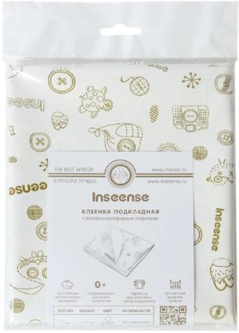 Inseense клеенка подкладная с поливинилхлоридным покрытием 0+ белая (0.7 * 1 м)