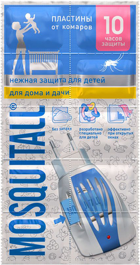 Москитол Нежная Защита от Комаров пластины от комаров (1 блистер * 10 пластин)